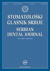 Stomatološki glasnik Srbije