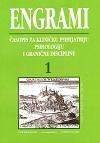 Engrami - časopis za kliničku psihijatriju, psihologiju i granične discipline