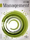 Management - časopis za teoriju i praksu menadžmenta