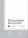 Ekonomski horizonti