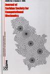 Journal of Serbian Society for Computational Mechanics