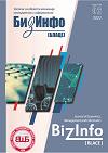 Bizinfo (Blace)
