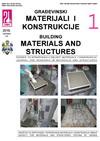 Građevinski materijali i konstrukcije