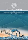Facta universitatis - series: Working and Living Environmental Protection