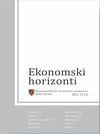 Ekonomski horizonti
