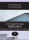 Univerzitetska misao - časopis za nauku, kulturu i umjetnost, Novi Pazar