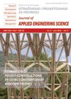 Journal of Applied Engineering Science