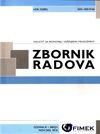 Zbornik radova (Fakultet za ekonomiju i inženjerski menadžment)