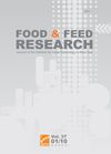 Food and Feed Research