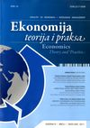Ekonomija: teorija i praksa