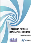 Serbian Project Management Journal