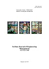 Serbian Journal of Engineering Management